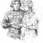 """Как мы """"Руслана и Людмилу"""" читали. Часть первая"""