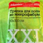 Простая выкройка банного халата для собаки